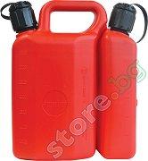 Комбинирана туба за гориво - С вместимост от 1.5 и 3.5 l