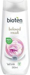 Bioten Beloved Musk Body Lotion - Лосион за тяло с аромат на бял мускус - фон дьо тен