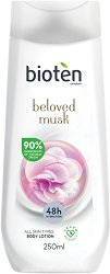 Bioten Beloved Musk Body Lotion - продукт