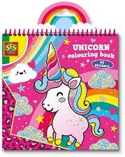 Unicorn  - Книжка за оцветяване -