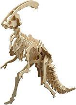 Скелет на Паразауропулос -