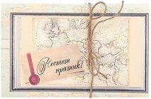 Поздравителна картичка - Карта -
