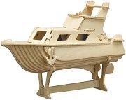Яхта - пъзел