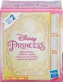 Принцесите и принцове на Дисни - Серия 1 - аксесоар