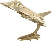 Изтребител - Дървен 3D пъзел -