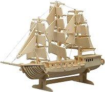 Кораб ветроход - Дървен 3D пъзел -