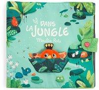 Мека книжка - Activity Jungle -