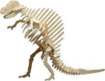 Скелет на Оранозавър -