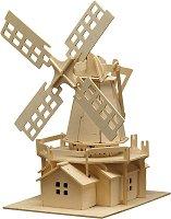 Вятърна мелница -