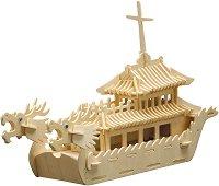 Лодка дракон - Дървен 3D пъзел -