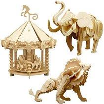 В цирка - Комплект от 3 дървени 3D пъзела -