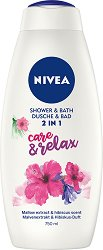 Nivea Care & Relax 2 in 1 Shower & Bath -