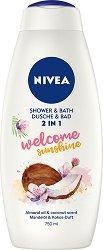 Nivea Welcome Sunshine 2 in 1 Shower & Bath - Душ гел и пяна за вана с аромат на кокос - крем