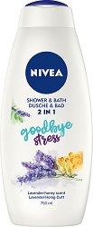 Nivea Goodbye Stress 2 in 1 Shower & Bath - Душ гел и пяна за вана с аромат на лавандула и мед -