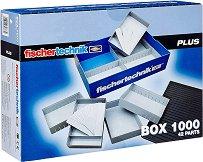 Кутии за сортиране на пъзелни части - Box 1000 - Комплект от 8 броя -