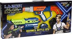 Лазерна стрелба - Комплект детски играчки със светлинни и звукови ефекти - играчка