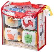 Меки кубчета - Домашни животни - В комплект с детска книжка -