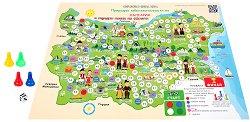Забележителности и народни носии в България -