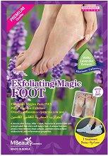 MBeauty Exfoliating Magic Foot - Ексфолиращи чорапи за крака - серум