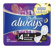 Always Platinum Ultra Secure Night - Нощни дамски превръзки в опаковки от 5 ÷ 10 броя - крем