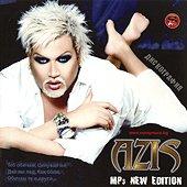 Азис - New Edition mp3 - компилация