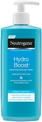 Neutrogena Hydro Boost Body Gel Cream - крем