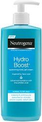 Neutrogena Hydro Boost Body Gel Cream - продукт