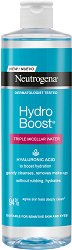 Neutrogena Hydro Boost Triple Micellar Water - Хидратираща мицеларна вода с хиалуронова киселина - маска