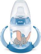 Неразливаща се чаша с мек накрайник и дръжки - Слончето Дъмбо 150 ml - За бебета от 6 до 18 месеца -