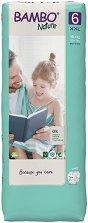 Bambo Nature - 6 XXL - Еко пелени за еднократна употреба за деца с тегло над 16 kg -