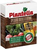 Гранулиран тор за зеленчуци - Опаковка от 1 kg