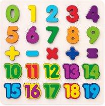Числа и знаци - Дървен образователен комплект за сортиране -