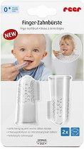 Силиконов накрайник за миене на зъбите и масаж на венците - Комплект от 2 броя за бебета от 0+ месеца -