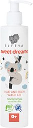 Elfeya Cosmetics Sweet Dreams Hair & Body Wash Gel - крем