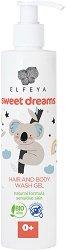 Elfeya Cosmetics Sweet Dreams Hair & Body Wash Gel - Бебешки душ гел за коса и тяло -