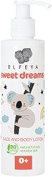 Elfeya Cosmetics Sweet Dreams Face & Body Lotion - Бебешки лосион за лице и тяло - шампоан