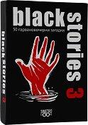 Black Stories 3 -