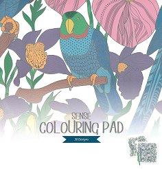 Книга за оцветяване: Sense Colouring Pad -