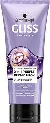 Gliss Blonde Hair Perfector 2 in 1 Purple Repair Mask - Маска за руса коса против жълти оттенъци - серум