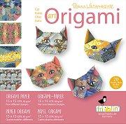 Оригами - Розина Вахтмайстер - Творчески комплект -