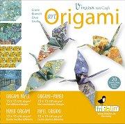 Оригми - Винсент ван Гог - Творчески комплект -