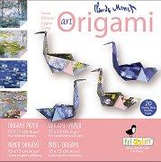 Оригми - Моне - Творчески комплект -