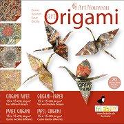 Оригами - Арт Нуво - Творчески комплект -