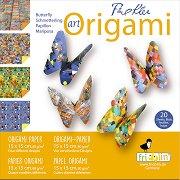 Оригами - Пол Клее - Творчески комплект -