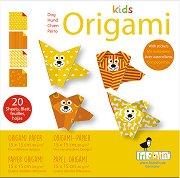 Оригми - Кучета - Творчески комплект -