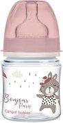 Бебешко шише за хранене с широко гърло - Easy Start: Bonjour Paris 120 ml -