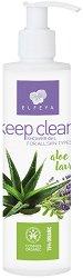 Elfeya Cosmetics Keep Clean Shower Gel - крем