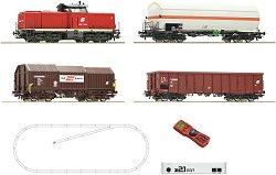 Товарен влак с дизелов локомотив клас 2048 - Дигитален стартов комплект - макет
