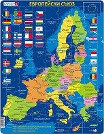Европейския съюз -