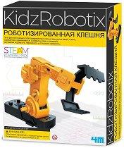 Направи си сам - Роботизирана ръка с двигател -